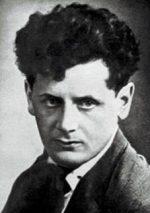 Куча<br>Перец Маркиш<br>(1895-1952)