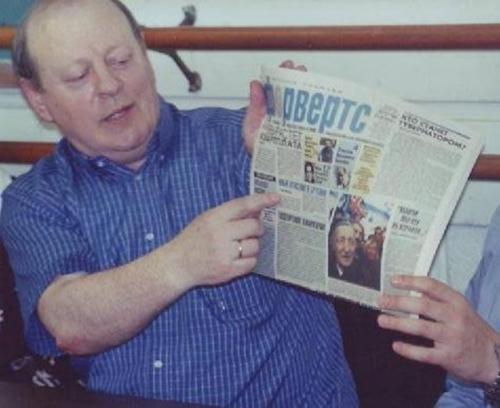 Главный Редактор газеты «Форвертс»