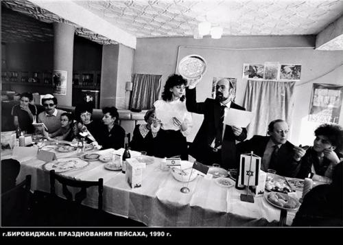 Празднование Песаха, 1990