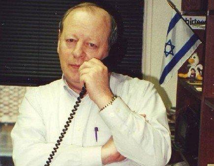 Важный телефонный разговор, 2009